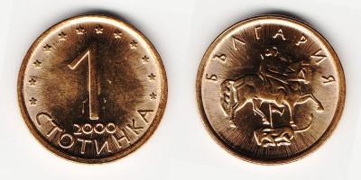 1 стотинка 2000 года