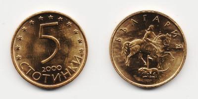 5 стотинок 2000 года