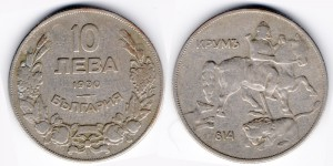 10 лева 1930 года