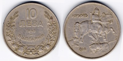 10 leva 1943