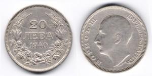 20 лева 1940 года