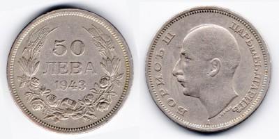 50 leva 1943
