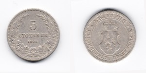 5 стотинки 1906 года