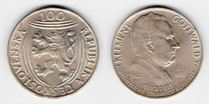 100 крон 1951года