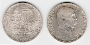 20 крон 1937 года