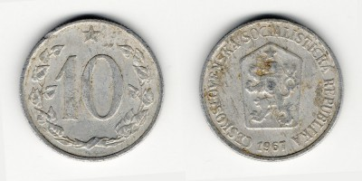 10 геллеров 1967 года