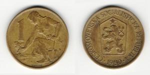1 крона 1980 года