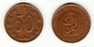 50 гелеров 1963 года
