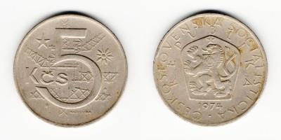5 крон 1974 года