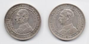 2 кроны 1906 года