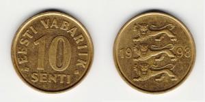 10 сенти 1998 года