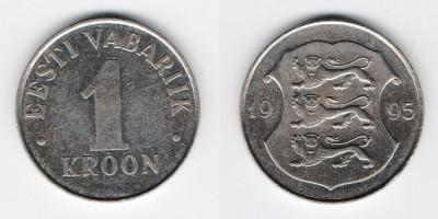 1 крона 1995 года