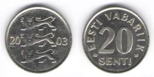 20 сенти 2003 года