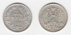 25 пенни 1915 года