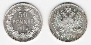50 пенни 1915 года