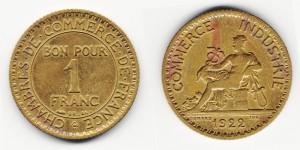 1 франк 1922 года