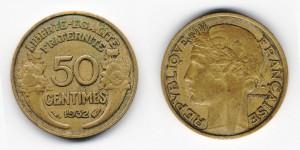 50 сантимов 1932 года