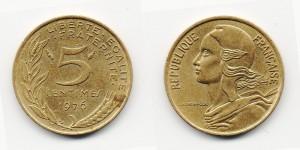 5 сантимов 1976 года