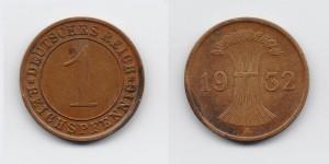 1 рейхспфеннинг 1932 года A