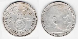 2 рейхсмарки 1938 года D