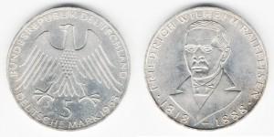 5 марок 1968 года Райффайзен