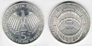 5 марок 1973 года G Парламент во Франкфурте