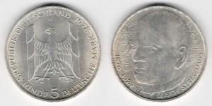 5 марок 1978 года D Густав Штреземан