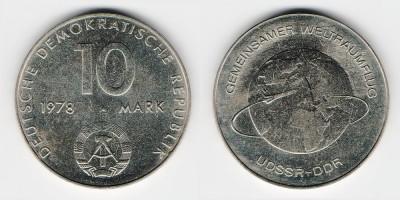 10 марок 1978 года