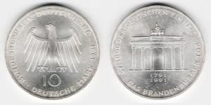 10 марок 1991 года А 200 лет Бранденбургским Воротам