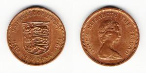 1/2 пенни 1971 года