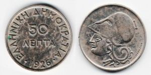 50 лепт 1926 года