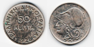 50 lepta 1926