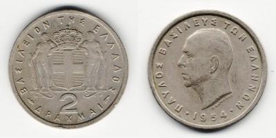 2 drachmas 1954