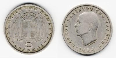 5 drachmas 1954