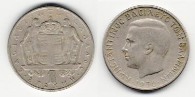 1 drachma 1970
