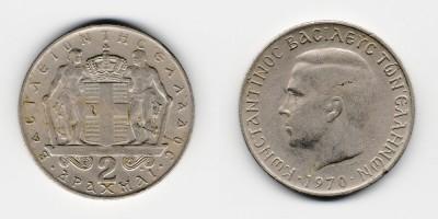 2 drachmas 1970