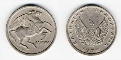 5 drachmas 1973