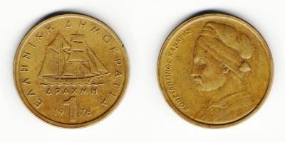 1 drachma 1978