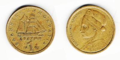 1 drachma 1982