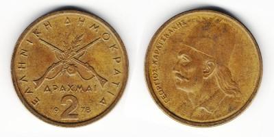 2 drachmas 1978