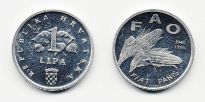 1 липа 1995 года