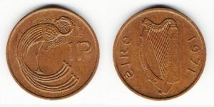 1 пенни 1971 года