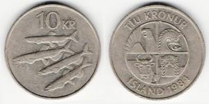 10 крон 1984 года