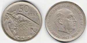 50 песет 1957 года