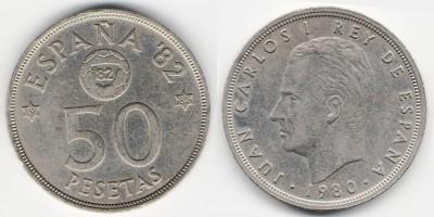 50 pesetas 1980