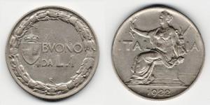 1 лира 1922 года
