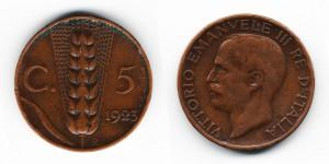5 чентезимо 1923 года