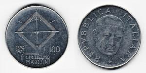 100 лир 1974 года