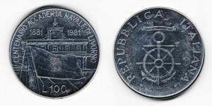 100 лир 1981 года