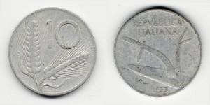 10 лир 1953 года
